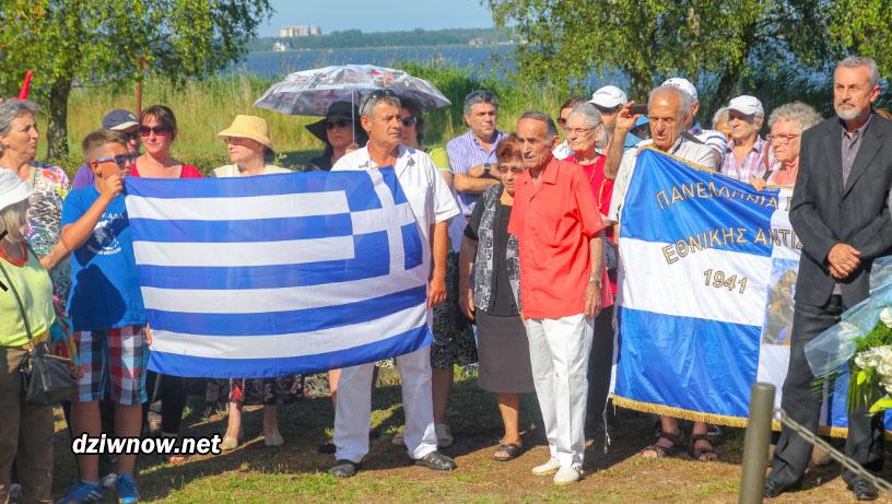 Dzień Grecki w Dziwnowie